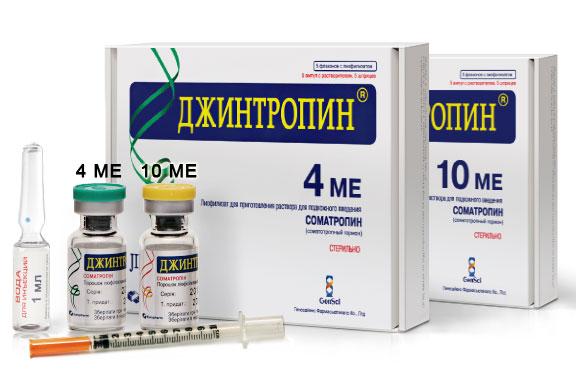 Кто поставляет джинтропин в россию стероиды турецкого производства