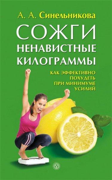 Эффективные упражнения похудения попы
