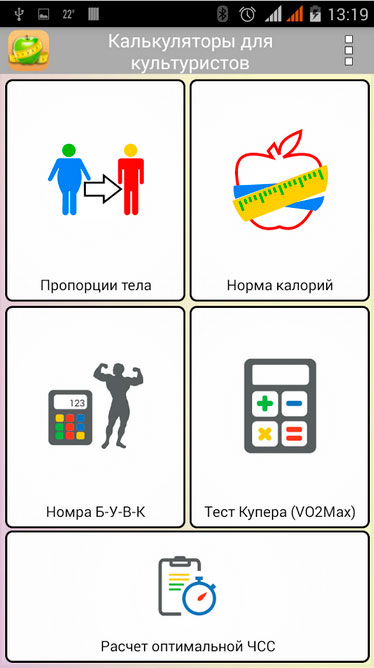 Файл:Lose-Weight-Together-Free 3.jpg