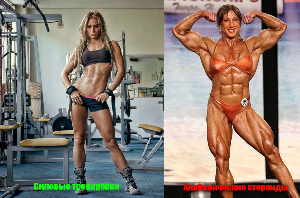 Файл:Woman training.jpg