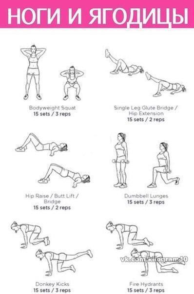 Круговая тренировка на ноги для девушек 2