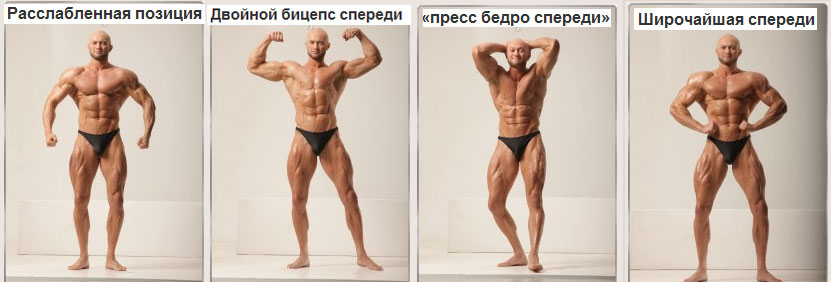Flex to display the muscles of the chest and arms