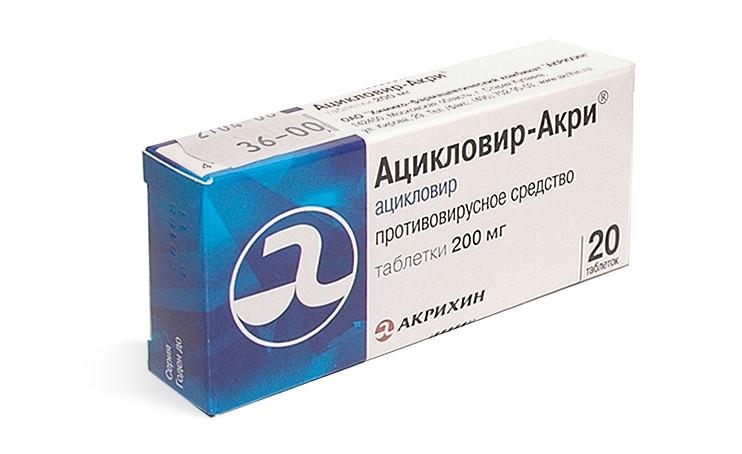 Препараты, действующие на
