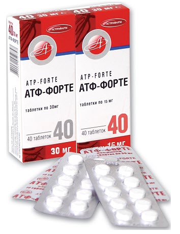 атф таблетки инструкция по применению цена - фото 6