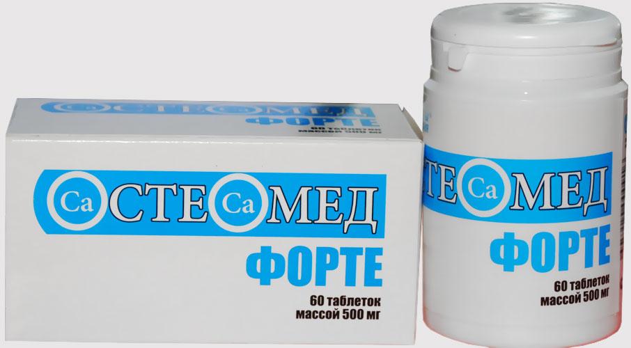 препарат остеомед инструкция - фото 5
