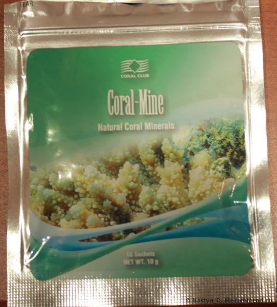 Coral mine инструкция
