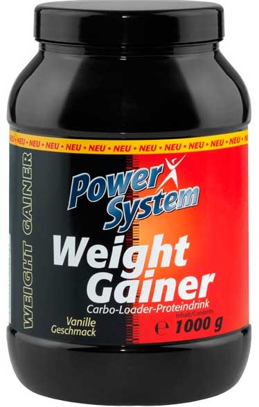Файл:Weight gainer power system.jpg