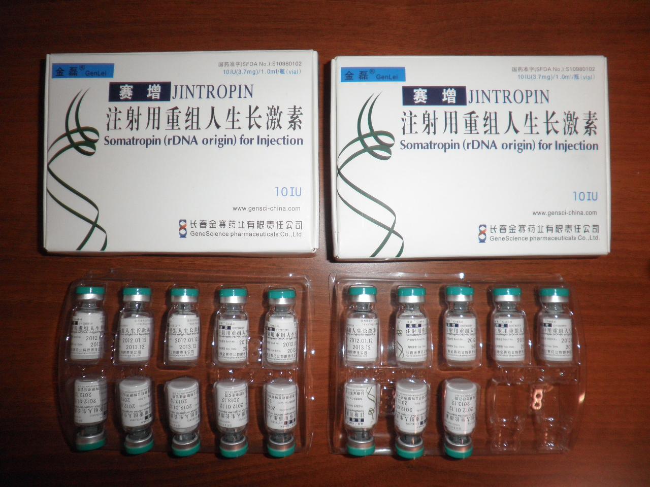 Аптечный гормон роста купить днепр джинтропин про стероиды в спринте