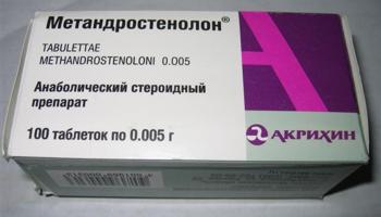 Метандиенон жидкий спортвики таблетки метандиенон