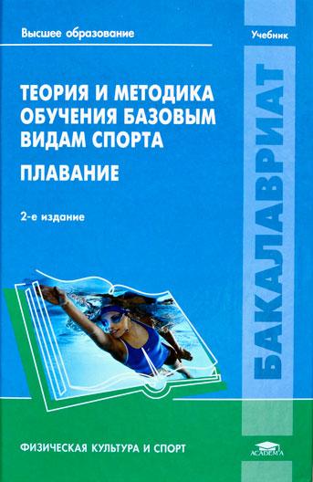 book matematička analiza