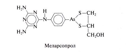 меларсопрол инструкция по применению