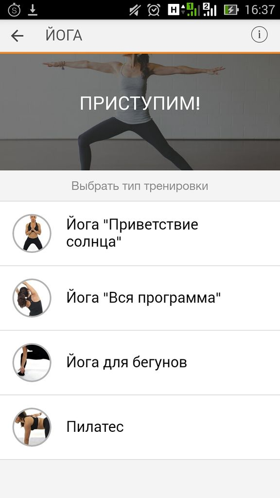 Файл:Screenshot 2015-11-04-16-37-12.jpg
