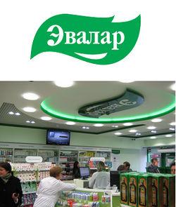 препараты эвалар в аптеке петрозаводска
