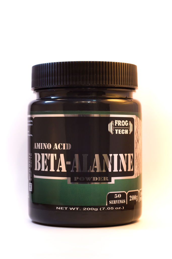 Файл:IMG 8947 BETA-ALANINE-POWDER-50SERVINGS-200G.jpg