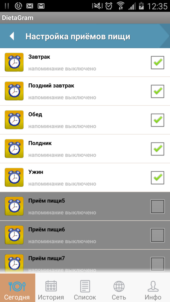 Файл:Device7.png