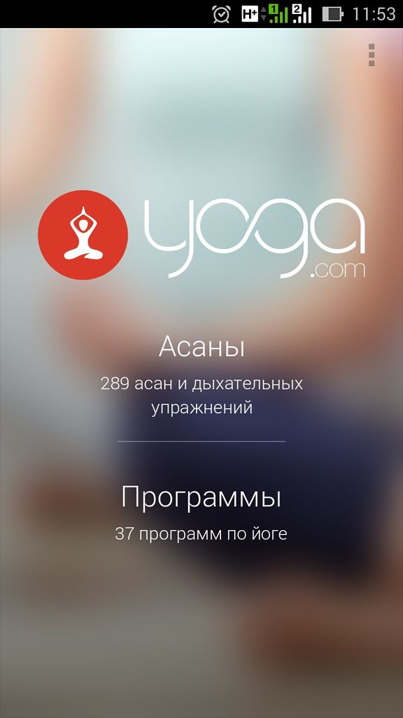 Файл:Screenshot 2015-11-04-11-53-29.jpg